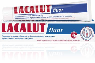 Лакалют Флуор  зубная паста 50мл