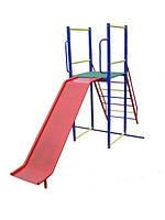 Горка для детских площадок, металлическая