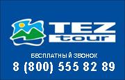 Туроператор по направлениям в Болгарию, Грецию, Доминикану, Египет, Турцию, Испанию, ОАЭ, Тайланд, Шри-Ланку, Мальдивы