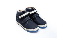 Кожаные ботиночки на мальчика D.D.Step синие (31-36)