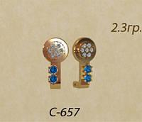 Необычные золотые серьги 585* пробы в форме ключиков