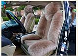 Шкура в машину на автокресло светолокоричневая накидка, фото 2
