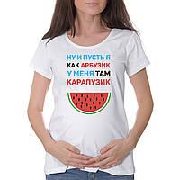 """Женская футболка """"Арбузик"""""""