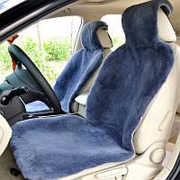 Красивый аккуратный чехол в автомобиль из стриженной овчины, фото 1