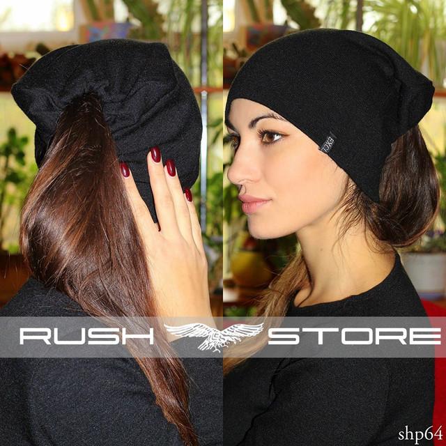 Женская шапка с отверстием для хвоста