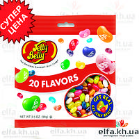 Конфеты Jelly Belly «Ассорти 20 вкусов» (100 гр.)