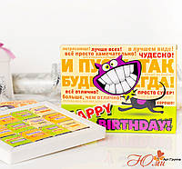 Шоколадный набор с Днем рожденья 12 шоколадок
