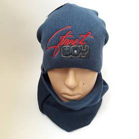 Детские зимние шапки и наборы для мальчиков