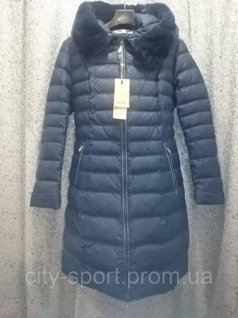 8019e889 Пальто женское Vlasta(VLCB-V522), цена 1 990 грн., купить в Херсоне ...