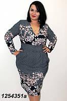 Платье трикотажное 64размер