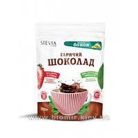 Горячий шоколад на стевии (ароммат банан) (150 грамм)