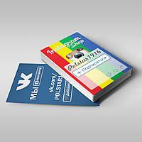 Визитные карточки от 1000 шт.
