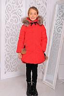 Куртка «Вика-дочка», красная