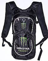 Рюкзак велосипедный Monster с гидратором 2 литра