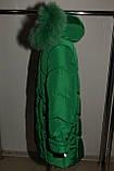 Зимняя куртка на девочку Мишель 134 р зеленая арт 85-00., фото 5