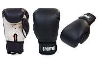 Перчатки боксерские Кожвинил на липучке SPORTKO PD-2-BK (р-р 8-12oz, черный)
