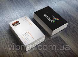 Визитки двухсторонние мелованные - VIKTORIA-PRINT (viprint.com.ua) в Днепре