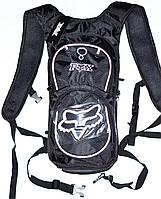 Рюкзак велосипедный FOX с гидратором 2 литра