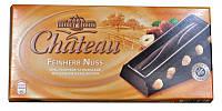 Chateau Черный шоколад с фундуком 200 г (Германия)
