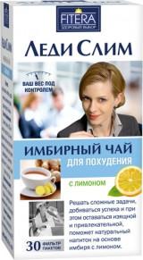 Леди Слим Имбирный чай (лимон) 2г №30ф/п (БАД