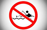 15.10.16г.Выходить на лодках на водоемы Харьковской области с сегодняшнего дня запрещено.