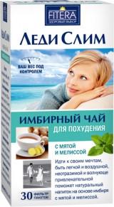 Леди Слим Имбирный чай (мята и мелисса) 2г №30ф/п (БАД)