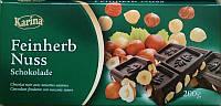 Шоколад Karina черный с цельным фундуком 200 г (Германия)