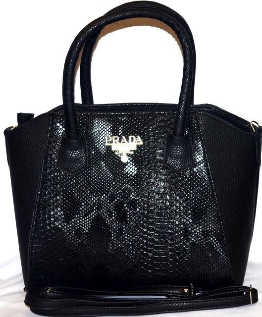 a916247dab18 Удобная и вместительная сумка для женщин. Деловой стиль. Интересный дизайн.  Отличное качество.