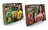 Набор для творчества «FASHION BAG» - стильная сумка, вышитая лентами и бисером.