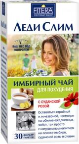 Леди Слим Имбирный чай (суданская роза) 2г №30ф/п (БАД)