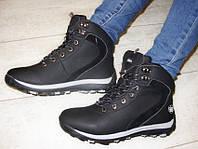 С453 - Ботинки женские зимние черные