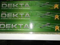Антенна DEKTA- наружная ТВ антенна с усилителем