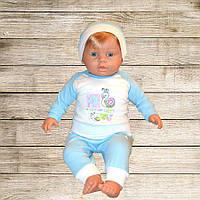 """Комплект для малыша """"Улитка"""" (голубой), 68 размер"""