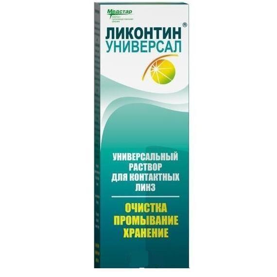 Ликонтин Универсал р-р д/всех типов МКЛ 120мл (ИМН)