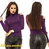 Женский гольф тёплый кашемировый 1070 норма анд.
