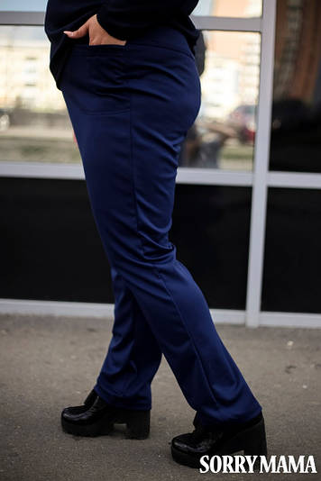 Трикотажные брюки больших размеров Уют синие
