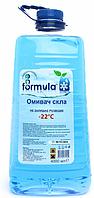 Омыватель стекла (-22С) Eco Formula