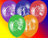 """Воздушные шарики З Новим Роком пастель ассорти шелкография 12"""" (30 см)  ТМ Gemar"""