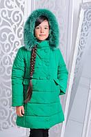 Куртка «Катрина», зеленый 30,32,34,38,40