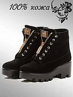 Ботинки  1-290