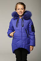 Куртка «Мая», синий электрик 34,36