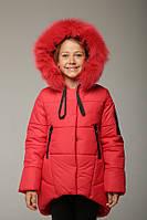 Куртка «Мая», красный 38