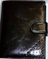 Вертикальное мужское портмоне из PU кожи. Отличное качество. Стильное портмоне. Интернет магазин. Код: КДН941