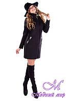 Женское черное зимнее пальто р. (S-L) арт. Фортуна лайт эконом зима хомут 4677