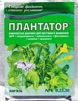 """Комплексне  добриво для  рослин  - """"Плантатор"""" 0.25.50  зав""""язь 25г"""