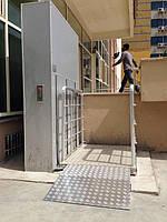 Подъемник для инвалидов,инвалидный подъемник «Sahlift Asansor»(ШахЛифт)