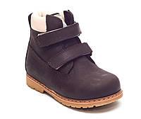 Зимние ботинки для девочек и мальчиков. Tutubi. Турция.