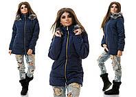 Теплая женская стеганая темно-синяя куртка с капюшоном.  Арт-3825/80