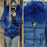 Куртка Короткая Синяя Камни Меховый Воротник с карманами на кнопках