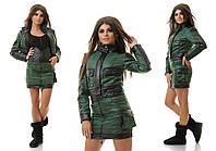 Стильный женски теплый стеганый зеленый костюм двойка, куртка+юбка. Арт-3826/80